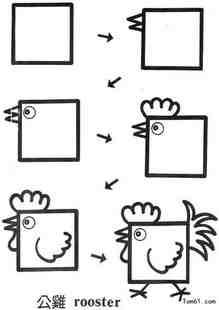 正方形11